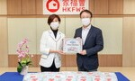 BOC Life donated the masks holders to underprivileged group