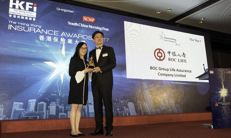 2017 The Hong Kong Insurance Awards : Finalist of Outstanding Claims Management Award, Finalist of Outstanding Professional of the Year - Corporate